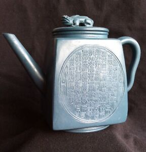 CHINESE YIXING ZISHA CLAY TEAPOT From An Old Estate Collection UNIQUE TEAPOT!