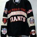 JH Design MLB Genuine Merch sz XL San Francisco Giants 2010 World Series Jacket