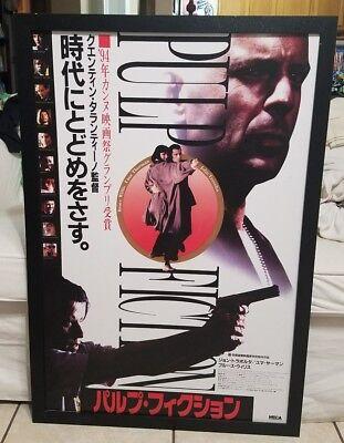 pulp fiction framed movie poster japan japanese oriental asian quentin tarantino ebay