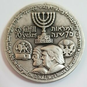 KING CYRUS POTUS DONALD TRUMP THE TEMPLE ISRAEL TO FULFILL 70 YEARS COIN   eBay