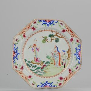 Antique Chinese 18C Famille Rose Octagonal Plate Figures on Water and Sh...