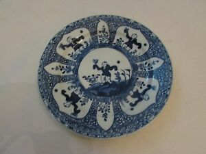 Antique Chinese Blue & White Dish With Boys At Play Decoration