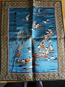 Chinese silk embroidery picture, unframed,