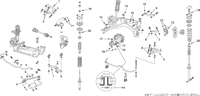 NISMO Rear Suspension Mount Bush For Skyline GT-R (BNR34