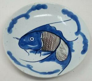 Vintage Chinese Painted Fish Dish Blue White Koi Carp