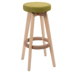 Round Wooden Chair Lounge Linen Bar Stool Dining Counter