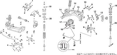 NISMO Rear Upper Link Set, Front For Skyline GT-R (BCNR33