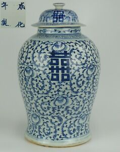 VLARGE Antique Chinese Blue and White 'Happiness' Temple Jar Vase & Cover 19th C