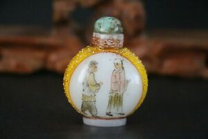 Chinese Antique Old Beijing Glass Ancient People +Turquoise Cover Snuff Bottles