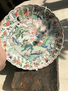 Two KANGXI 康熙 porcelain dishes, with Kirin, Phoenix, leaves motifs with marks