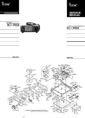 ICOM IC-703 PHOTOCOPY INSTRUCTION MANUAL + SERVICE MANUAL