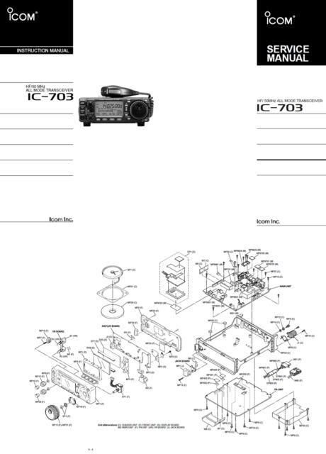 PHOTOCOPY INSTRUCTION MANUAL + SERVICE MANUALS + COLOR