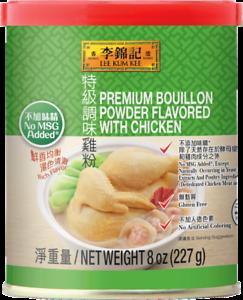What Does 8 Oz Of Chicken Look Like : chicken, Premium, Bouillon, Powder, Flavored, Chicken