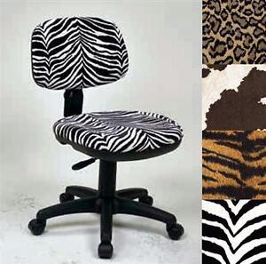 NEW! BOBCAT ZEBRA TIGER OR PALOMINO FABRIC ANIMAL PRINT