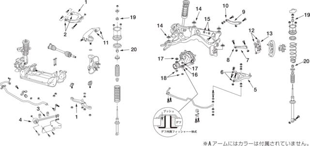 NISMO Tension Rod Set Pro. For Skyline GT-R (BCNR33