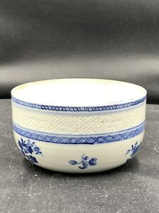 Antique Chinese 18th Century Qianlong bowl decorated with six auspicous flowers