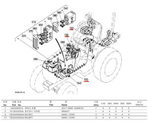 Branson Tractors OEM HA00000014J Wiring Harness for 2100