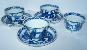 Four Chinese Blue & White Porcelain Cups 3 Saucers Quangxu Kangxi Mark