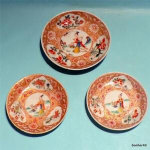 FAMILLE ROSE PLATES - CHINESE PORCELAIN - CA1750- JUNG CHENG PERIOD LADY ELIZA