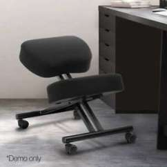 Posture Chair Demo Peg Perego Siesta High Review Adjustable Kneeling Office Stool Stretch Knee Yoga