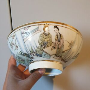 antique chinese Bowl porcelain 19th