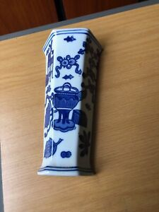 China blue and white flat backed fine porcelain vase . By Seymour Mann.