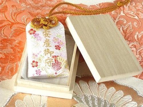 kt1040-JapanESE-OMAMORI-Charm-For-safe-delivery-ANZAN-KIGAN-SHIRASAKI-Hachiman