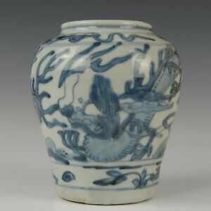 Nice small blue & white Swatow jar, dragons with flaming pearl Ming16th/17th ct.