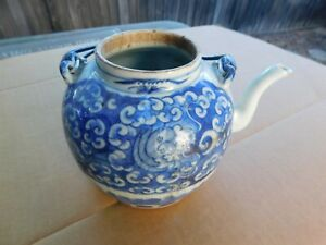 Antique Chinese Blue White Dragon Clouds Teapot Marked Without Lid