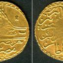 EGYPT – OTTOMAN , GOLD ZERI MAHBUB SULTAN MUSTAFA III 1171 AH  ( VAC.3 ) , RARE
