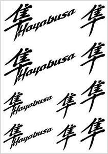 Suzuki Hayabusa Sticker Decals Vinyl Motorbikes