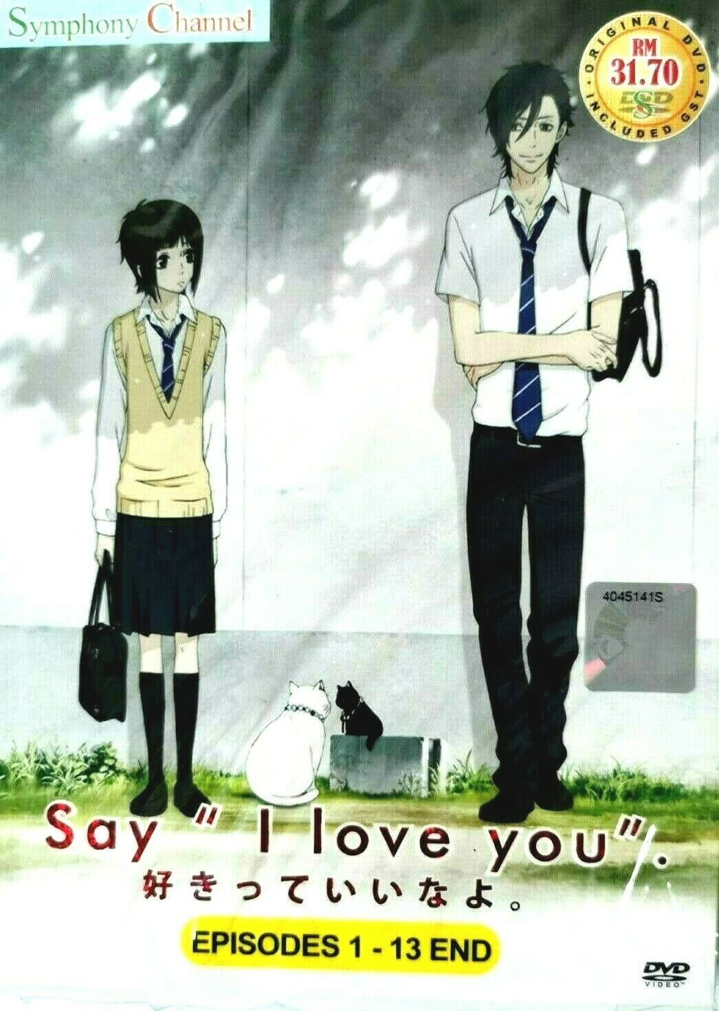 Say I Love You Episode 1 : episode, Episode, Anime, Online