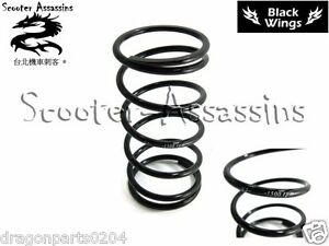 1500rpm RACE TORQUE SPRING for YAMAHA MAJESTY YP125 VINO