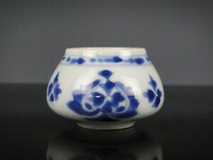 Rare Beautiful Chinese Porcelain B/W Jar With Flowers-18th C.Kangxi!