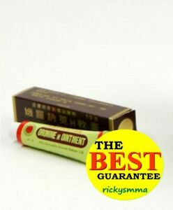 Oronine H Ointment for skin from Otsuka Japan 娥羅納英H軟膏 10g   eBay