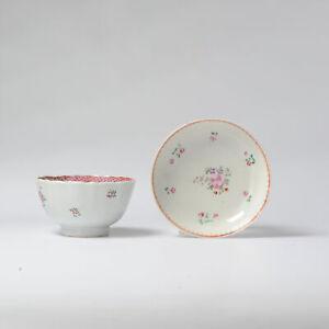 Antique 18C Chinese Porcelain Famille Rose Qianlong Flower basket Tea Bowl China