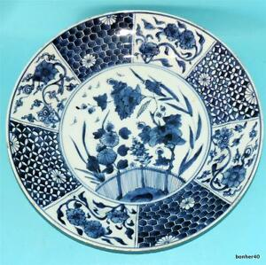 CHINESE EXPORT PORCELAIN ANTIQUE CHARGER 18thc BLUE WHITE KANGXI PLATE