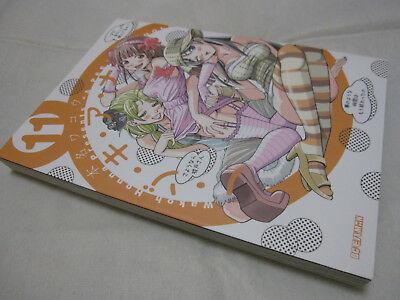 W/Tracking 7-14 Days to USA. USED Nozoki Ana Vol.11 Wakou Honna Japanese Manga 9784091845399 | eBay