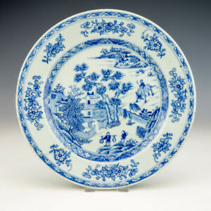 Antique Chinese Porcelain - Blue & White Oriental Plate - Damaged But Early!