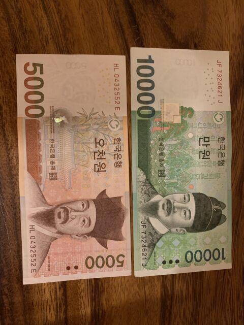 10000 Won To Idr : 10000