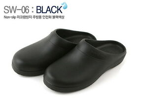 kitchen safe shoes amazon tables black new chef clog non slip safety cook water image is loading