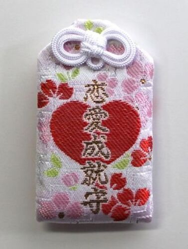 JAPANESE-OMAMORI-Charm-Good-luck-Love-Romance-from-Japan-Shrine