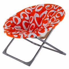 Folding Chair Round Toddler Soft Canada Oversized Large Saucer Moon Seat Living Room Image Is Loading