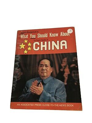 What YOU should know about the People's Republic of China ...