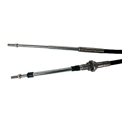 Yamaha Jet Boat Steering Cable AR/SR/SX/210 F1T-U1470-10