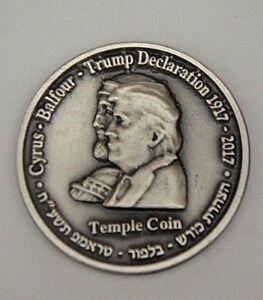 Donald Trump Coin AUTHENTIC Half Shekel King Cyrus Jewish Temple Mount Israel   eBay