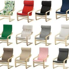 Ikea Poang Chair Covers Uk Reserved Signs For Chairs Armchair Slipcover Replacement Cushion Slip Cover 22 Image Is Loading Amp