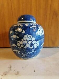 1xChinese antique LARGE jar ,