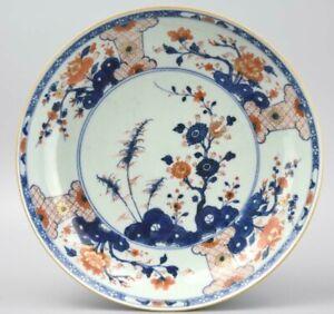 18th Century Kangxi Chinese Imari Export 12 5/8 Inch Charger