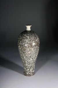 Antique Chinese Marbled Glaze Meiping Vase